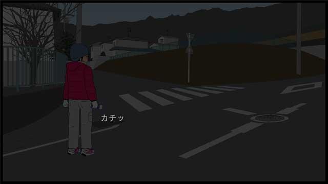 僕の大震災15話コマ26