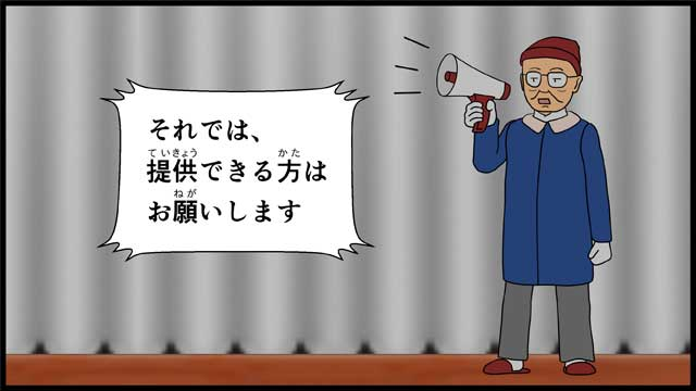 僕の大震災15話コマ13