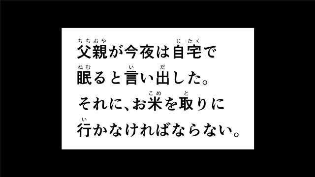 僕の大震災15話コマ15