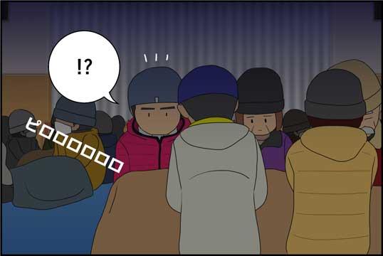 僕の大震災08話コマ11
