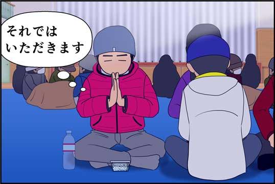 僕の大震災11話コマ26