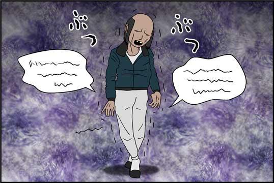 僕の大震災11話コマ14