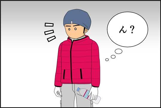 僕の大震災14話コマ07