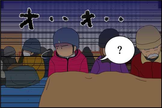僕の大震災07話コマ07