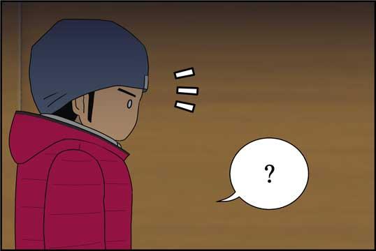 僕の大震災09話コマ04