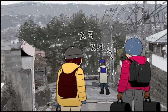 僕の大震災05話コマ20