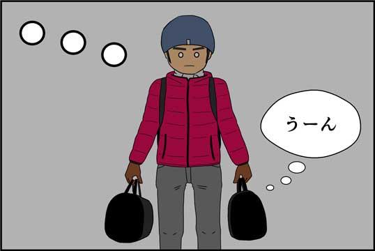 僕の大震災06話コマ05
