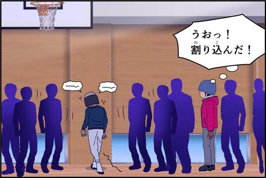 僕の大震災11話コマ15
