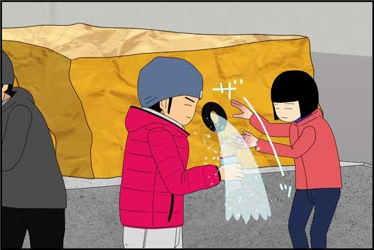 僕の大震災14話コマ11