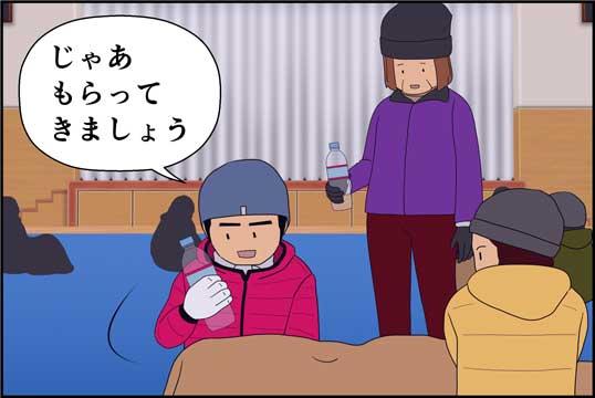 僕の大震災14話コマ03