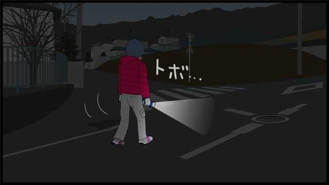 僕の大震災15話コマ36