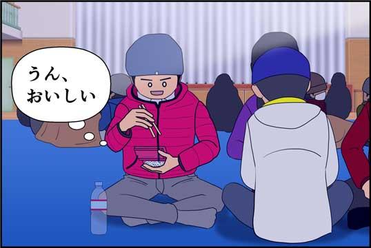 僕の大震災11話コマ27