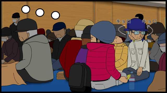 僕の大震災15話コマ10