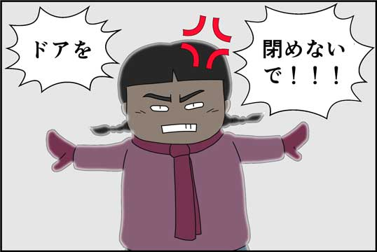 僕の大震災07話コマ09