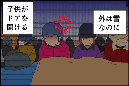 僕の大震災07話コマ10