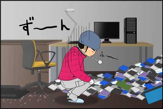 僕の大震災13話コマ10