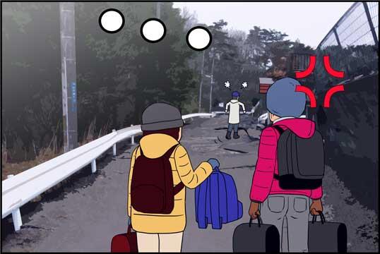 僕の大震災11話コマ32