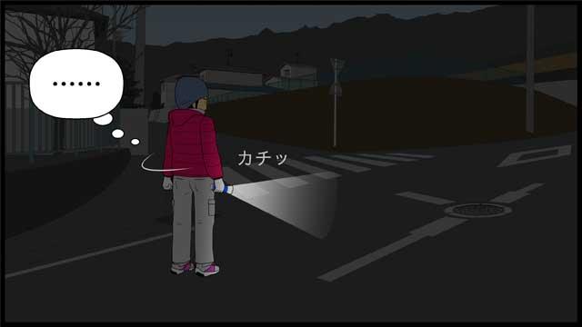 僕の大震災15話コマ35
