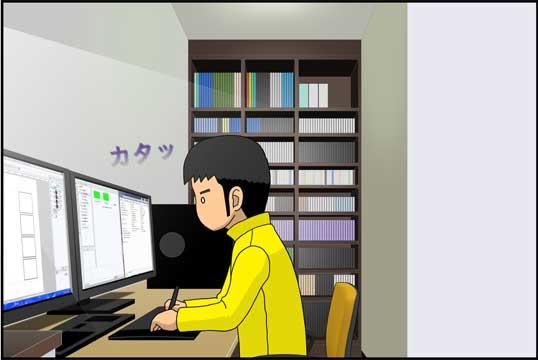 僕の大震災01話コマ04