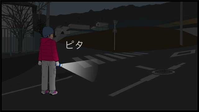 僕の大震災15話コマ25