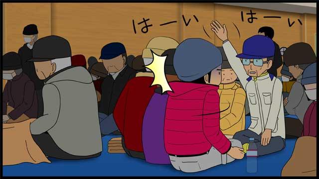 僕の大震災15話コマ11