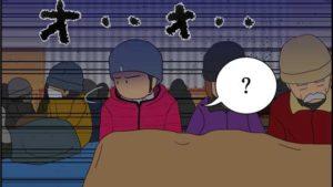 #07:極寒の避難所