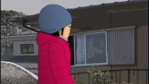 #13:自宅と周辺の被害