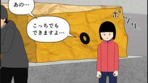 #14:給水タンクと女の子